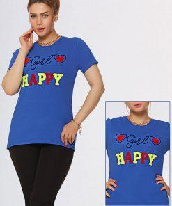 تی-شرت-HAPPYکد-۹۱۲
